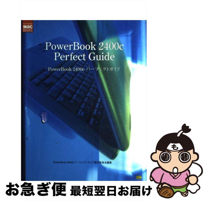 ハードウェア, Macintosh  PowerBook 2400c PowerBook 2400c