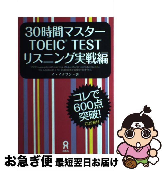 https://item.rakuten.co.jp/mottainaihonpo/4872176480/