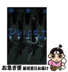 【中古】 Priest 3 / ヒョン 民友 / エンターブレイン [コミック]【ネコポス発送】