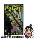 【中古】 NICO 2 / 狩野 恵輔 / 小学館 [コミック]【ネコポス発送】