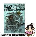 中古 Weiβ Side B 4  子安 武人, 大峰 ショウコ  一迅社 コミックネコポス発送