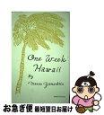 【中古】 1週間ハワイ / 山下 マヌー / メディアファクトリー [単行本]【ネコポス発送】