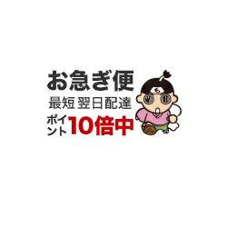 【中古】 解説商業登記法 13訂版 / 福岡 一...の商品画像