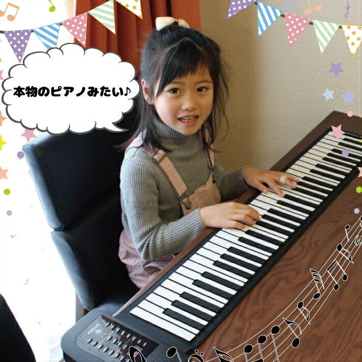 電子ピアノ【あす楽】Smaly ロール ピアノ 61鍵 知育玩具 ロールアップキーボード 5歳 6歳 61 鍵盤 電子 ピアノ 巻ける 折りたたみ ロールピアノ クリスマス プレゼント 誕生日 女の子 Xmas 充電 シリコンピアノ 薄型キーボード 薄型 【送料無料】