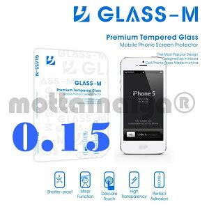 【メール便 送料無料】 GLASS-M 液晶保護 ガラスフィルムiPhone5/5s/5c 0.15mm 9H (強化ガラス ...