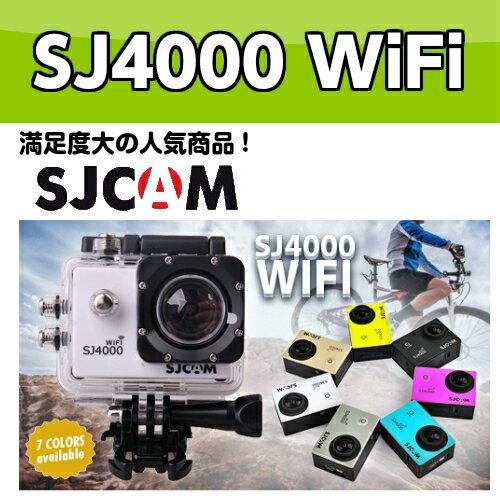 SJ4000 Wi-Fi フルHD ゴープロ に負けない高画質 防水 アクション...