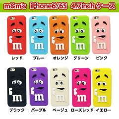 iphone6s ケース シリコン おしゃれ 【エムアンドエムズ】 iphone6 ケース i…