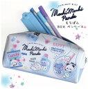 ペンケース もちぱんBOXペンケース もちもちぱんだ シングルファスナー おもしろ 低学年 高学年 人気 お祝い 中学生 小学生 筆箱 ふでばこ ペンポーチ かわいい 可愛い おしゃれ 女の子 女子 プレゼント
