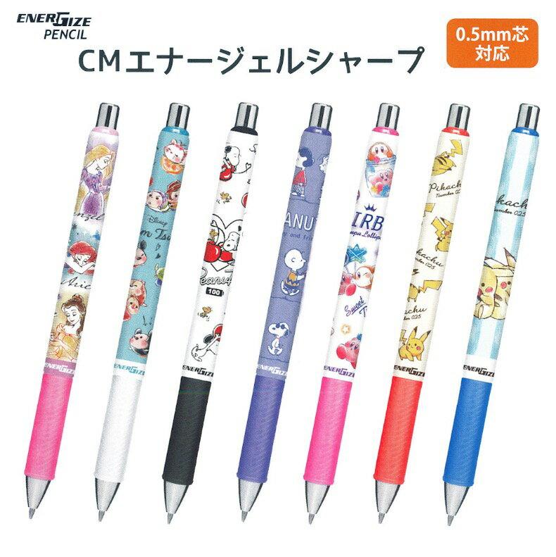 筆記具, シャープペンシル  0.5 0.5mm
