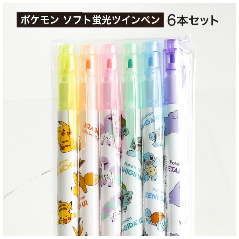 筆記具, 蛍光ペン  6