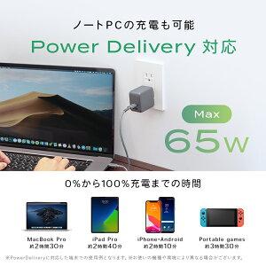 【7月21日発売】PowerDelivery65W対応USBType-C×1ポート、USBType-A×1ポート合計最大63WAC充電器かしこく充電2年保証(MOT-ACPD65WU1)【宅C】【予約】