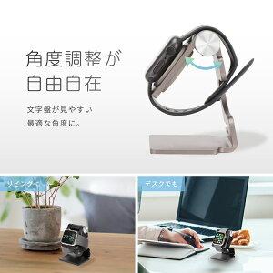 1年保証AppleWatch充電スタンド乗せたまま充電可能ドック腕時計スタンド充電スタンド角度調節おしゃれ高級感安定横置き縦置き固定motteru(MOT-AWSTD01)
