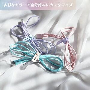 ソフトタッチケーブルバンドsofumoシリコン北欧(ペールカラー/ダークカラー)(MOT-CBBAND01)