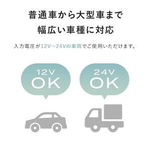 【7月21日発売】車で急速充電が可能USBType-A×2ポートUSB車載充電器(カーチャージャー)2年保証送料無料(MOT-DC48U2)【予約】