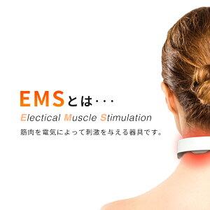 いつでもどこでもリフレッシュEMS&温感ケア1年保証(MOT-EMS02-WH)
