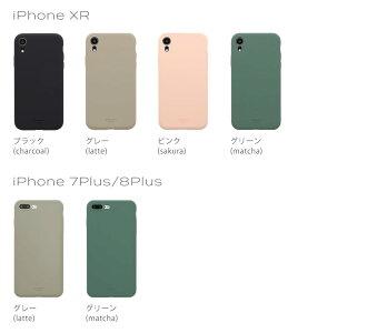 なめらかな触り心地のシリコン素材iPhoneケース12/12Pro12miniSE(第2世代)/7/811ProMax11Pro11X/XSXR7Plus/8PlusSOFUMOシリーズ(MOT-SOFUMO)