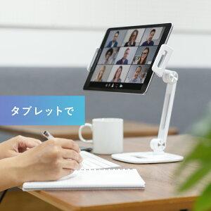 MOTTERU(モッテル)スマホタブレットAndroidiPhoneiPadNintendoSwitch13インチまで卓上アルミスタンド日本メーカー高さ調節姿勢改善安定感(MOT-SPSTD07)