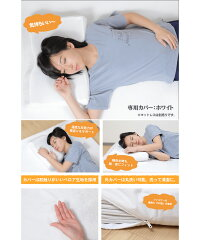 モットン肩こり枕睡眠中の頭・首・肩の負担軽減【高反発まくらモットン】Motton高さ調整50通り約3cm~11cm低い高いかためやわらかめ(旧:めりーさんの高反発枕)【送料無料】