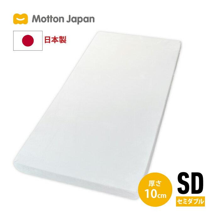 https://thumbnail.image.rakuten.co.jp/@0_mall/motton-japan/cabinet/motton/motton_mat_sd.jpg
