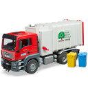 ブルーダープロ はたらくくるま MAN 横開きゴミ収集車/RED(3歳から)【店頭受取も可 吹田】