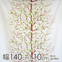 マリメッコ 生地 幅約140cm×10cm単位 LUMIMARJA(ルミマルヤ)/GREEN【店頭受取も可 吹田】