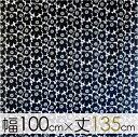 マリメッコ オーダーカーテン 丈101cm〜140cm PIENI UNIKKO(ピエニ ウニッコ)/BLACK【店頭受取も可 吹田】