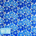 マリメッコ オーダーカーテン 丈181cm〜202cm PIENI UNIKKO(ピエニ ウニッコ)/BLUE【店頭受取も可 吹田】