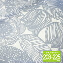 マリメッコ オーダーカーテン 丈203cm〜225cm KURJENPOLVI(クルイェンポルヴィ)/SMOKE BLUE【店頭受取も可 吹田】