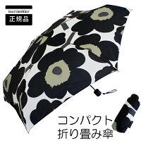 マリメッコ 折りたたみ傘 UNIKKO(ウニッコ)/BLACK