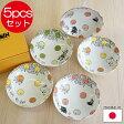 ムーミン 陶器の食器セット citrus dots/シトラスドット ファイブボウルセット(5枚セット) 北欧
