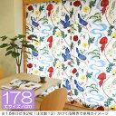 ボラスコットン boras cotton カーテン 丈141cm〜180cm BIRDLAND(バードランド)/WHITE【店頭受取も可 吹田】
