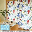 ボラスコットン boras cotton カーテン 丈181cm〜202cm BIRDLAND(バードランド)/WHITE【店頭受取も可 吹田】