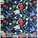 【1リピートまでメール便OK♪送料160円】柄の出方も安心♪ボラスコットン/boras cotton 生地【...