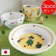 ムーミン 陶器の子供用食器3ピースセット(プレート,お茶碗&マグカップ)/子供 食器 北欧