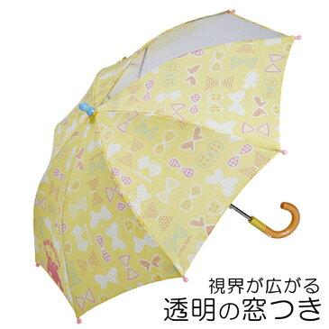 クッカヒッポ kukka hippo 子供傘 ちょうちょ