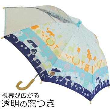 クッカヒッポ kukka hippo 子供傘 もりのおさんぽ