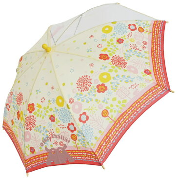 クッカヒッポ kukka hippo 子供傘 だいすきなおにわ