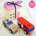 木の組み立て式ミニカークリック・クラックのお家ボックスセット消防車&パトカー(3歳から)