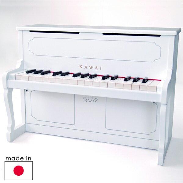 楽器玩具, ピアノ・キーボード 300209:59 32WHITE3