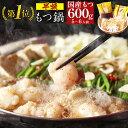 【半額!7,000円→3,50...