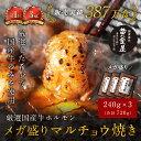 【衝撃21%OFF◆5,040円→3,980円】累計387万...