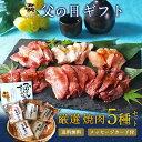 【送料無料】 牛肉 焼肉セット 900g タン ハラミ カルビ 3種セット BBQ パーティ お取り寄せ グルメ 冷凍 肉の日