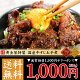 【クーポン】【送料無料】黄金屋 国産牛すじ土手煮(どて煮) 2人前| レトルト 牛すじ煮込…