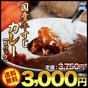 「味の番人」こと小柳賢一郎 総料理長が監修!黄金屋のまかないから生まれたお取り寄せでしか手...
