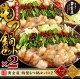 送料無料 黄金屋 もつ鍋セットx2個(4〜6人前/お野菜・お豆腐...