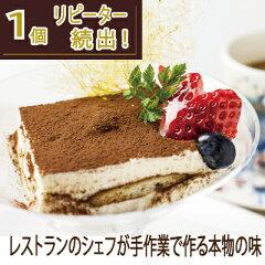 スイーツ☆絶品・高級・スイーツ・デザート☆クリームがふんわり。ビスケットがさくっ♪食感に...