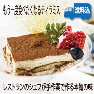 ☆絶品・高級・スイーツ・デザート☆