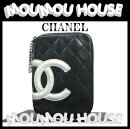 chanel-porch-b-1