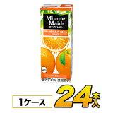 ミニッツメイド オレンジ 100%ジュース200ml×24本入り 濃縮還元ソフトドリンク 紙パックジュース 明治 meiji
