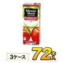 ミニッツメイド レッド&グリーンアップル100%ジュース20